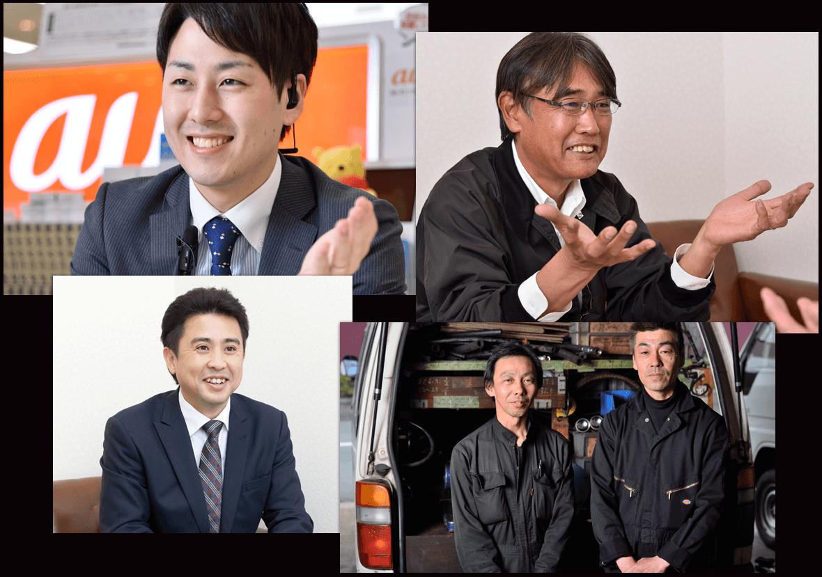 company_main